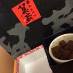 伊佐美生チョコレート